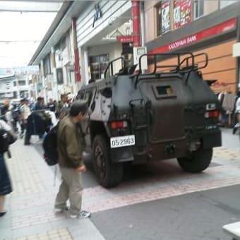 商店街のアーケードで自衛隊の装甲車がお披露目されるという事実の先にあるもの