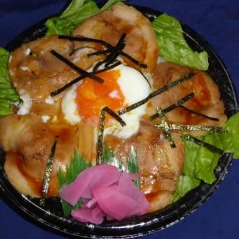 宅配仕出し弁当は町田相模原エリアのキッチンあらかると今月のおすすめはうまかチャーシュー丼