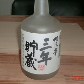 おすすめのお酒 麦焼酎 博多の華 三年貯蔵📷家飲み05-30