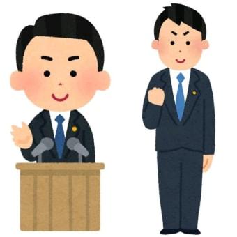和歌山市議会経過報告(厚生委員会)