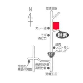 5.清里 国道141号線沿い 住宅・店舗・別荘に!