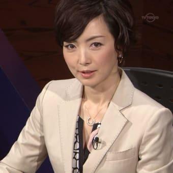 塩田真弓 B級ニュースSHOW 13/02/12