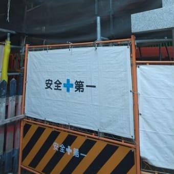 本日は2年ぶりに宅建試験会場の大阪工業大学から千林大宮駅への帰りしなにある大宮神社へ。宅建合格していますようにとお願い。おみくじは6番大吉。