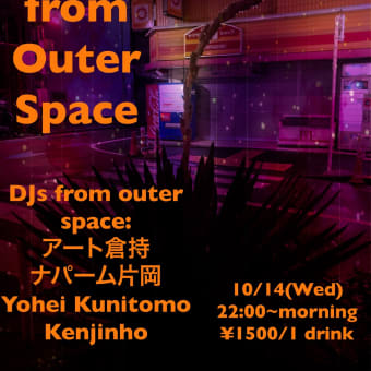 10/14(Wed) Plant from Outer Space @JINGUMAEbonobo