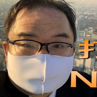 「ニュースサイト宮崎信行の国会傍聴記」は今国会中「17万PV(ページビュー)」極めて高い影響力を維持