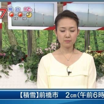 高畑百合子 朝ズバッ! 13/02/13