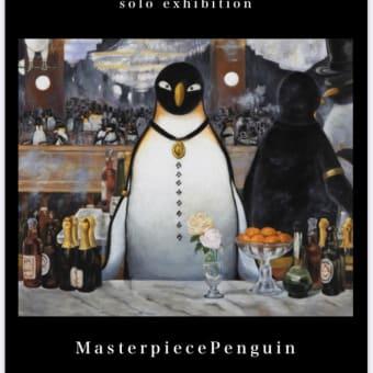 松島佳世展 -名画の中のペンギン-2020.3.6〜3.14
