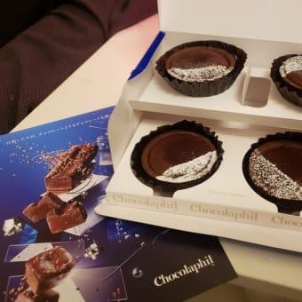 大丸心斎橋店 Chocolaphil(ショコラフィル) ビスキュイショコラwithカカオニブ