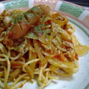 豚肉とトマトのスパゲティ