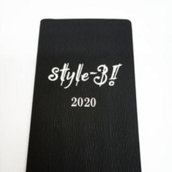 【お知らせ】2020年スケジュール帳販売のお知らせ
