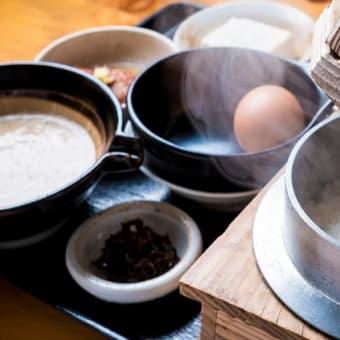 3月3日水曜日、本日は上巳の節句!箱根 自然薯の森 山薬