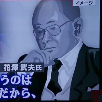 日本の年金制度は『ねずみ講』です。