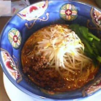坦々ばん麺とニラ餃子
