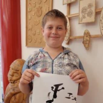 ベラルーシ 放射線管理区域に暮らす子どものための健康回復センター