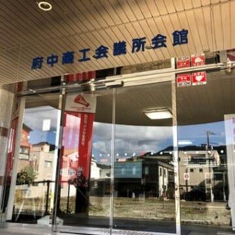 広島県の職員研修に登壇