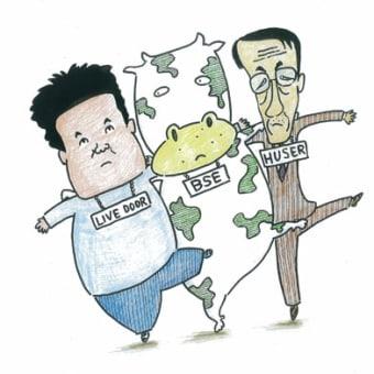 橋本勝の政治漫画再生計画-第4回-