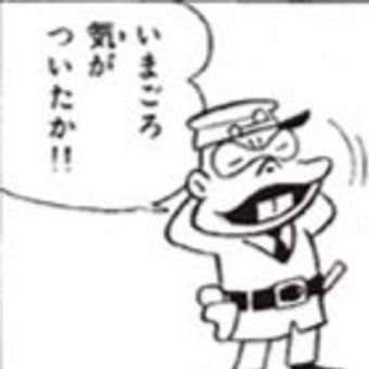 白塚フチオ