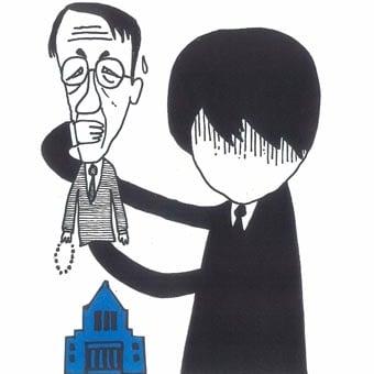 橋本勝の政治漫画再生計画-第3回-