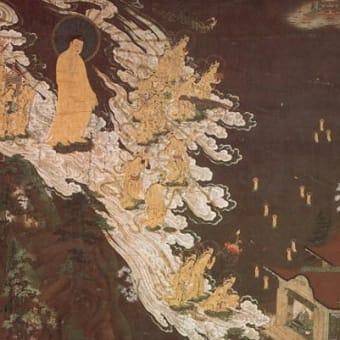 平等院の菩薩像は元々来迎仏 決め手は前傾姿勢