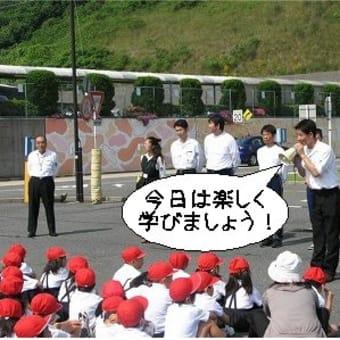 交通安全教室 ~伴小学校様~