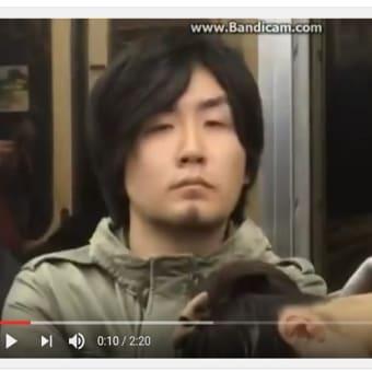 西武新宿線 での痴漢行為を激撮! 【顔出し】もろだし