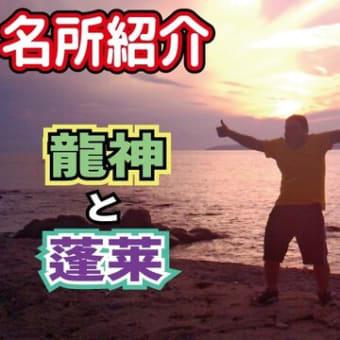 ラディアルレイズ ラディアルテレビ 動画更新である!!