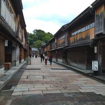 金沢大学出張