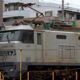 EF510-510