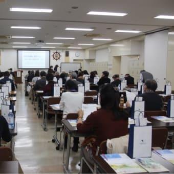 多発性骨髄腫横浜セミナー開催報告