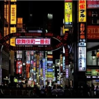 """◆東京これでは・・・・20時以降も""""闇営業""""する飲食店の実態 客に店員のフリを要求するケースも・・・見回リ隊しっかり!"""