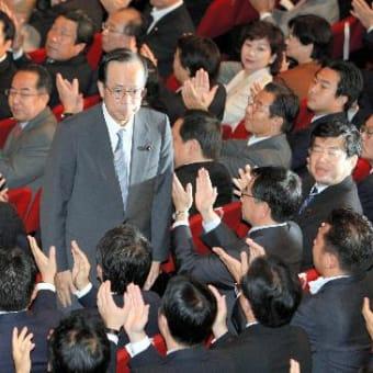 福田氏は対北朝鮮対話路線に転換するのか