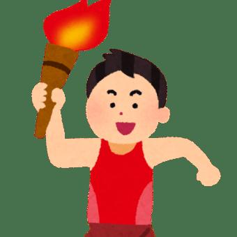 【小田原・箱根】聖火リレー詳細 ルートは?時間は?!JSフードシステム