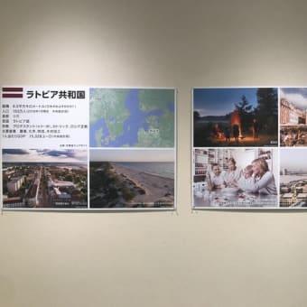 「東京オリンピック・パラリンピック富士市文化プログラム 3か国音楽コンサート」、終了しました!