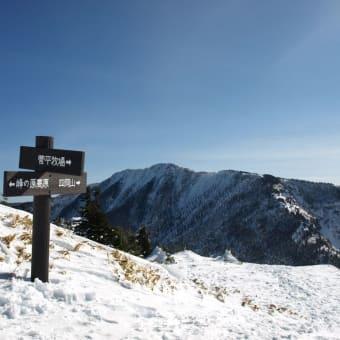 2013/01 根子岳 SnowShoe -リベンジ!