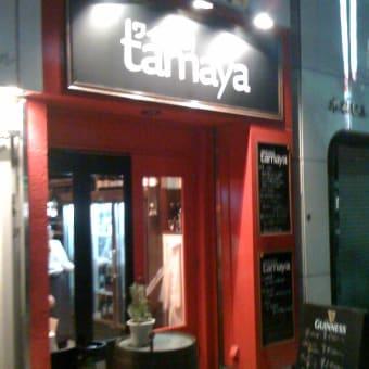 ワイン「tamaya」