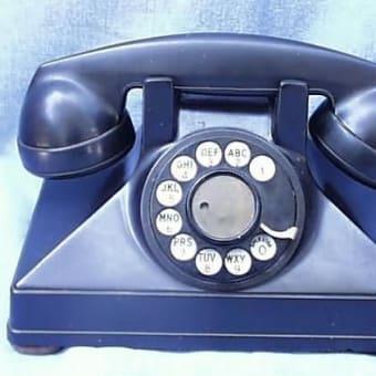 マーメイド クロニクルズ 第二部 第1章−6 ケネスからの電話(再編集版)