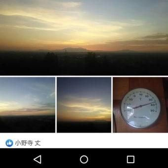 今夕の越後平野の黄昏
