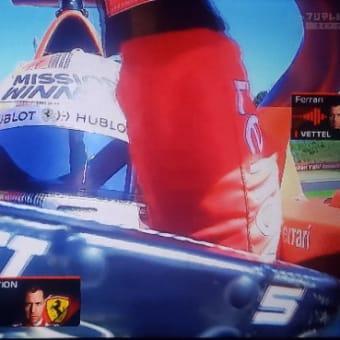 F1日本GP予選 まだ台風19号の風が残る中、フェラーリのベッテルが驚異のコースレコードでPP