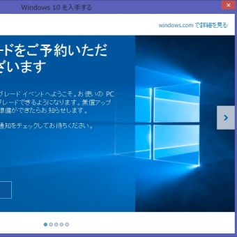 Intel、新CPUSkylake解禁