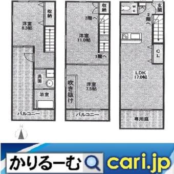 2019/05/10 セルテスⅤ 間取り図 cari.jp