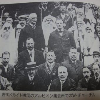 「ハイドパーク協定」チャーチルとルーズベルトが前年に日本への原爆を決めていた