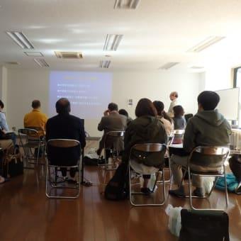 10/26  東京都生活支援コーディネーター現場視察研修に参加しました