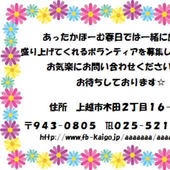 ぶどうツアー!第3弾☆