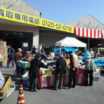 愛媛県西条市7月13日14日おもしろ市場フリーマーケット開催【フリマ】
