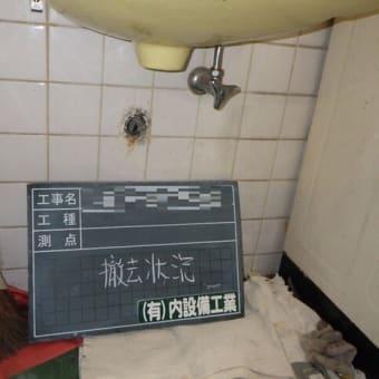 トーラーを使って手洗い器の詰まり修理・・・千葉市某施設