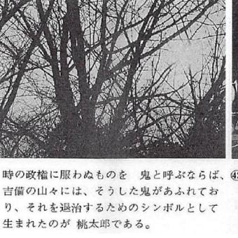 第40回鳴滝塾