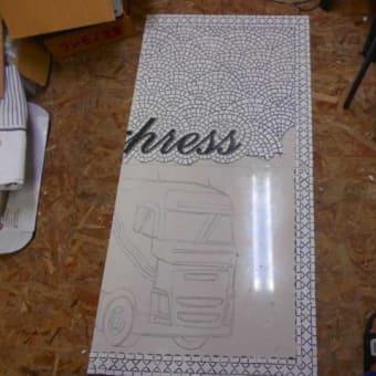 ウォンバットのリピータ―さん教室とトラックの玄関ポーチ