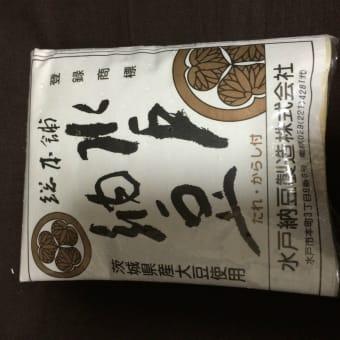 総本舗 水戸納豆