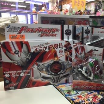 仮面ライダードライブ!