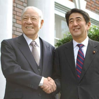 安倍前総理の台湾訪問を支持する